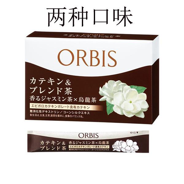 ORBIS奥蜜思 瘦身茶