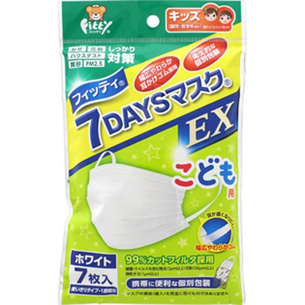 fitty菲蒂 7days口罩EX 7枚儿童用