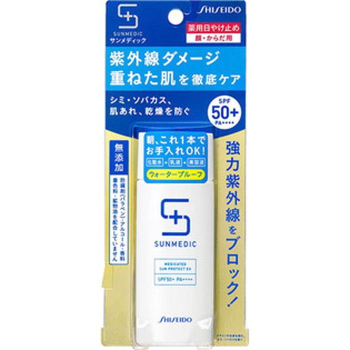 资生堂 UV药用防晒霜EX