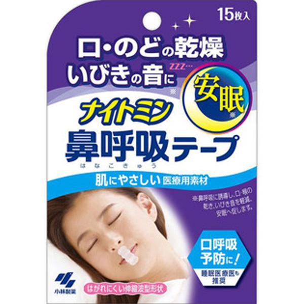 小林制药 睡觉鼻呼吸贴15枚无香