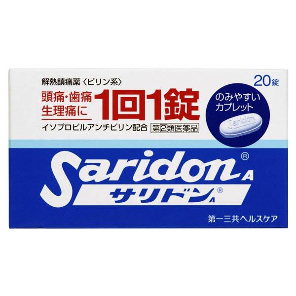 萨利顿 止痛片20片/盒