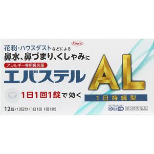 兴和新药鼻炎片AL12片