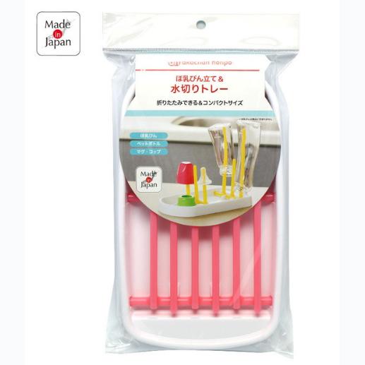 阿卡佳宝宝奶瓶干燥架置物架粉色