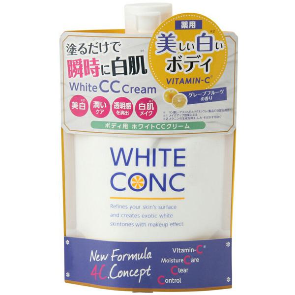 WHITE CONC VC全身美白防晒CC霜身体乳