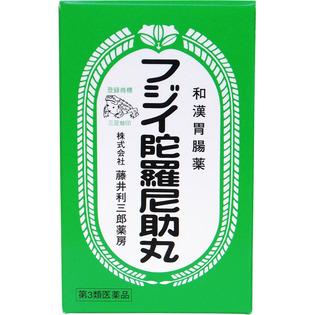 藤井利三郎陀羅尼助丸1980粒