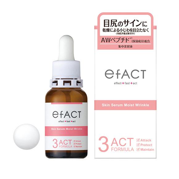 BCL efact 眼角美容液