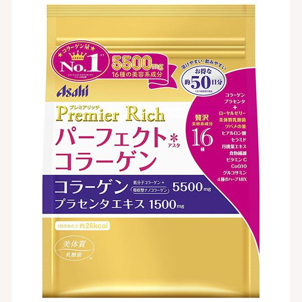 Asahi朝日Rich金装升级版 胶原蛋白粉50日