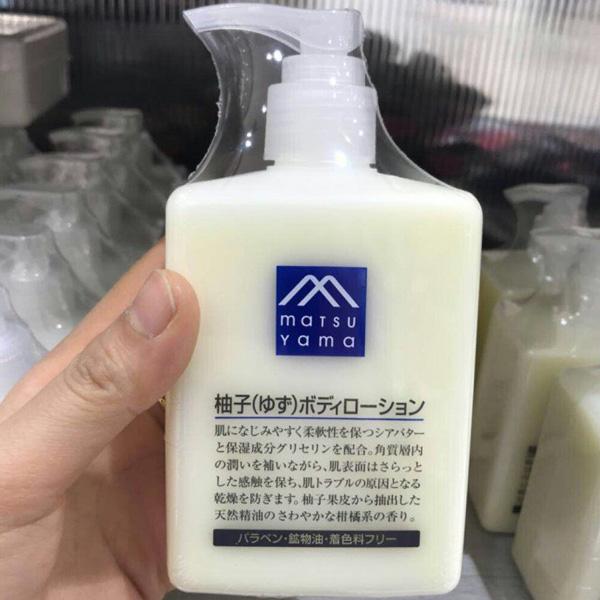 松山油脂M-mark柚子味身体乳保湿滋润