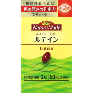 大塚制药 NATURE MADE叶黄素60粒