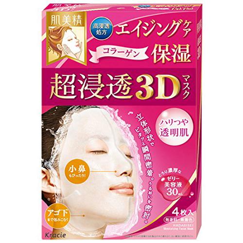 Kracie肌美精3D玻尿酸胶原蛋白超保湿面膜粉色4枚