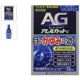第一三共AG眼药水C蓝色13ml