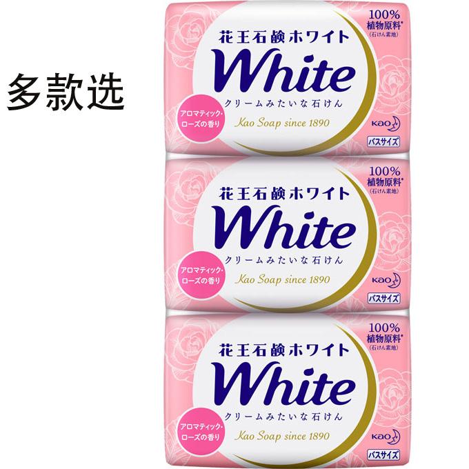 KAO花王 WHITE沐浴香皂