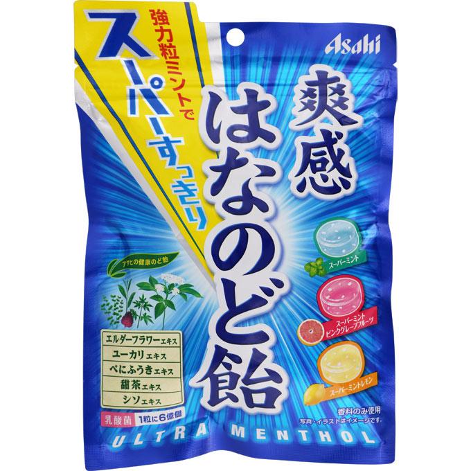 朝日集团 爽感润喉糖