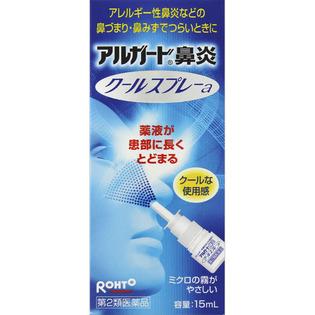 乐敦制药a鼻炎喷雾15ml