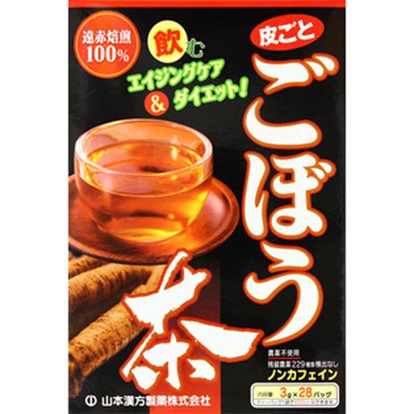 山本汉方 牛蒡抗衰茶