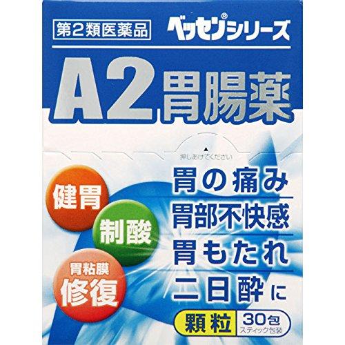 新新药品工业 新新A2肠胃药颗粒30包