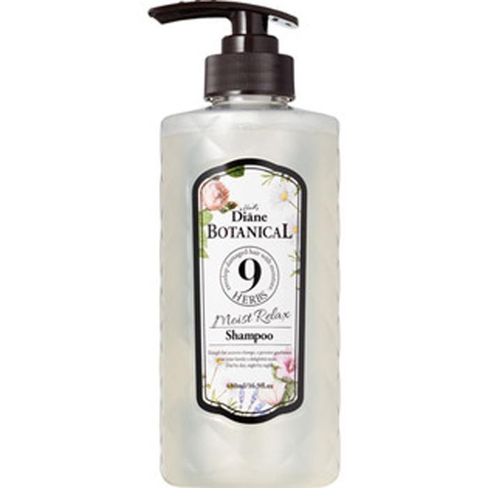 黛丝恩 9 Herbs 植萃洗发水/护发素