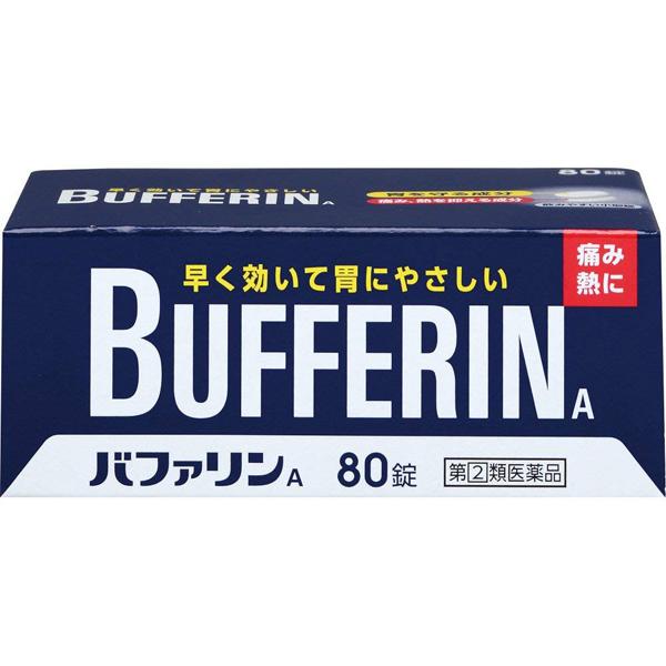 狮王bufferin止痛药80锭