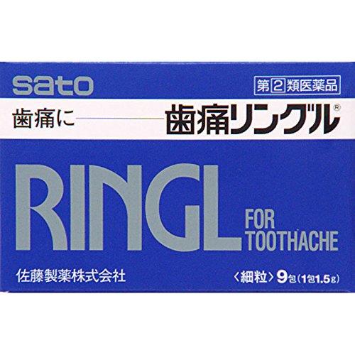 佐藤制药 牙痛止痛药 9包