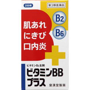 皇汉堂制药 维生素BB加250片