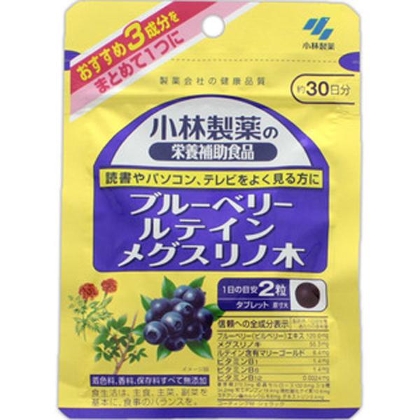 小林制药 蓝莓叶黄素胡萝卜素护眼明目30日分