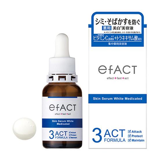 BCL efact 美白美容液