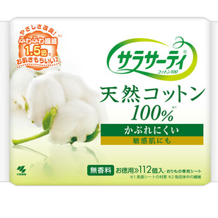 小林制药100%天然棉卫生护垫敏感肌用112枚 15cm