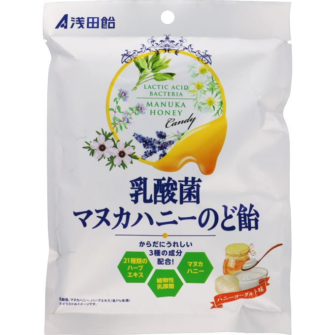 浅田糖 乳酸菌润喉糖