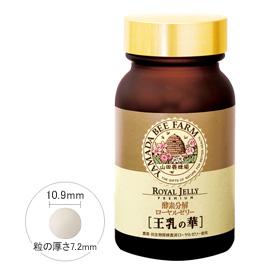 山田养蜂场 酵素分解蜂王浆精华瓶装