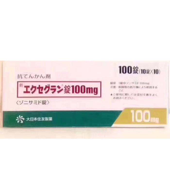 抗癫痫治疗剂