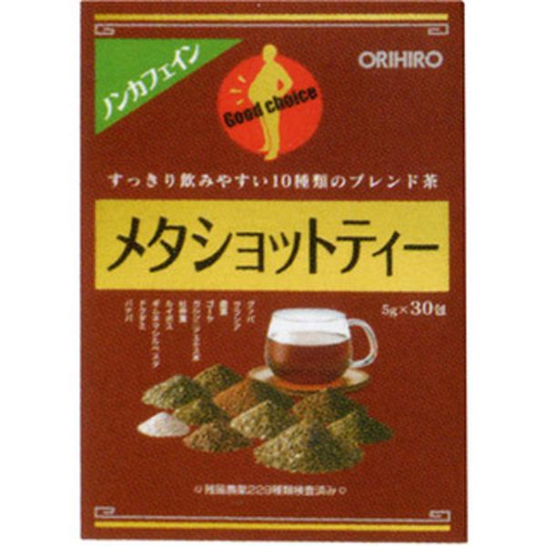 orihiro欧力喜乐 降糖轻盈茶