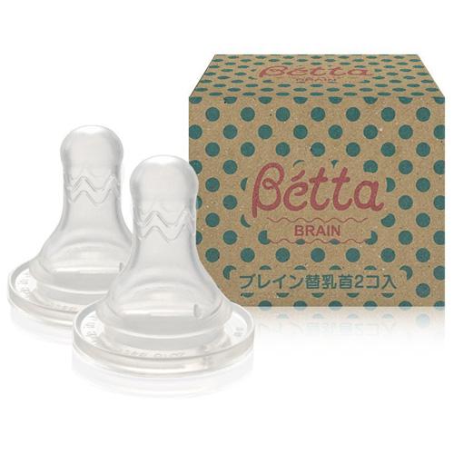 Betta 智能系列奶瓶×型替换奶嘴2个装