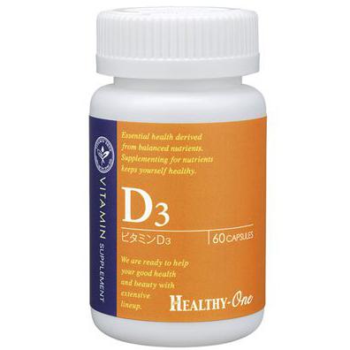 healthy-one 维生素D3 60胶囊