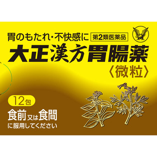 大正汉方胃肠药颗粒12包