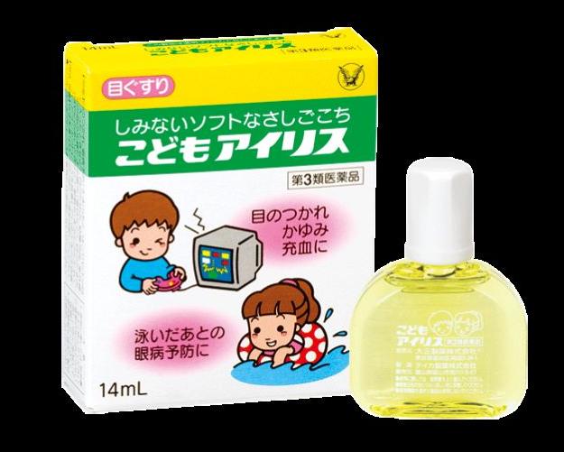 大正 儿童专用眼药水