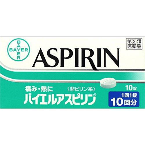 佐藤制药 拜尔阿斯匹林10片
