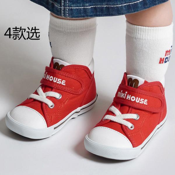 2-4岁婴儿鞋10-9379-269