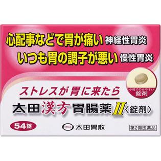 太田胃散胃肠药II54粒