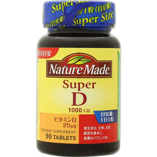 大塚Nature Made超级维生素D促进钙吸收90粒
