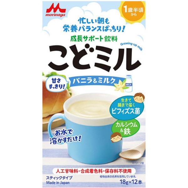 森永 儿童补钙补铁营养双歧杆菌香草味奶粉