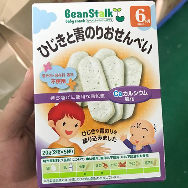 雪印婴儿高钙海苔米饼宝宝零食20g
