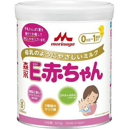 森永 1段低敏奶粉