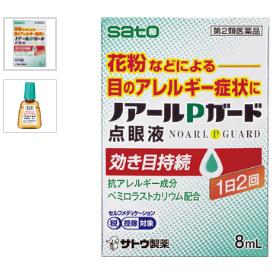 佐藤眼药水花粉过敏防御滴眼液8ml