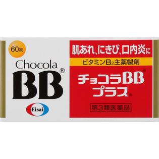 Eisai 维生素BB加60片