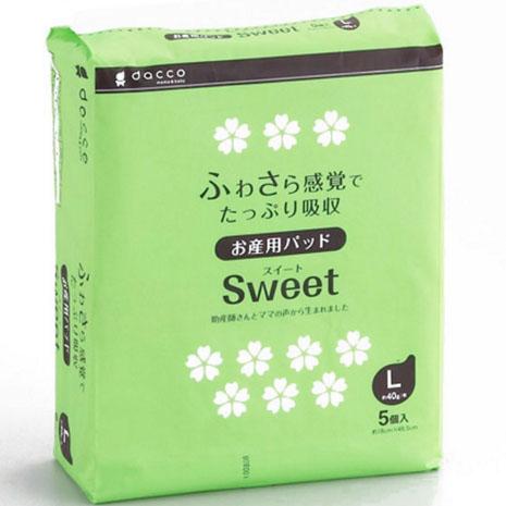三洋产妇卫生巾 L号5片装