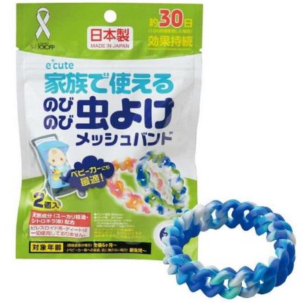 ecute宝宝婴儿健康天然成分防虫驱蚊手环蓝色2个入
