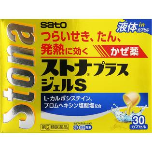 佐藤制药 感冒药液体胶囊S30片