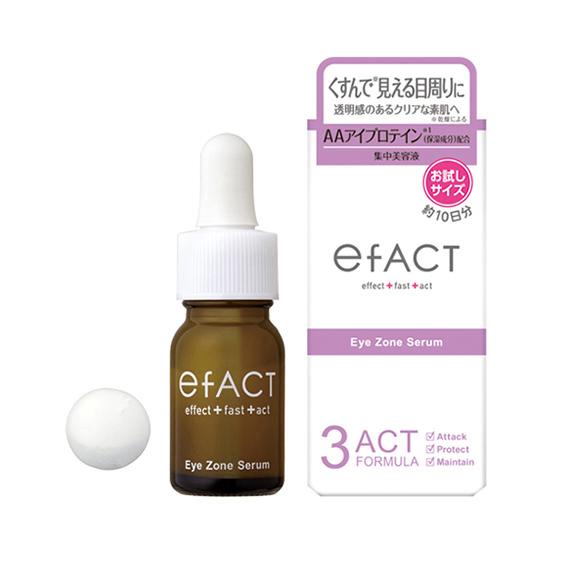 BCL efact 眼部美容液