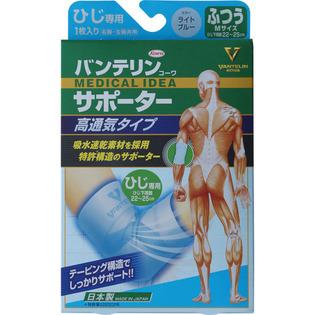 KOWA高通气护肘M号蓝色