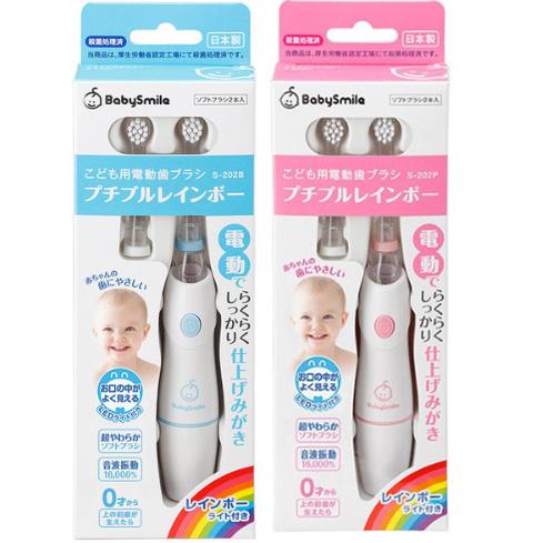 BabySmile 婴幼儿童电动牙刷超软毛刷头